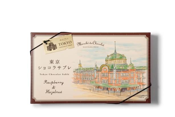 マルシェ ド ショコラの「東京ショコラサブレ」(12枚入り1080円)パッケージ