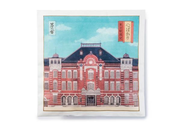 東京駅丸の内駅舎パッケージの茅乃舎の「東京駅限定だし3種 『心ばかり』」(1250円)