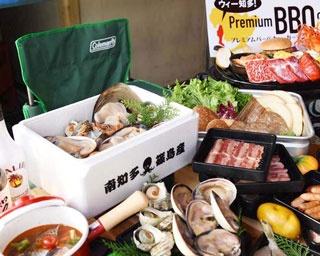 名駅スグの好立地で、南知多直送の海鮮が食べられるBBQビアガーデン!
