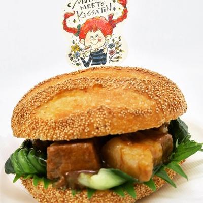 「~コーヒーと古着や雑貨~マザーミーツ喫茶店」の魯肉飯(ルーローハン)meetsバーガー(1,000円)