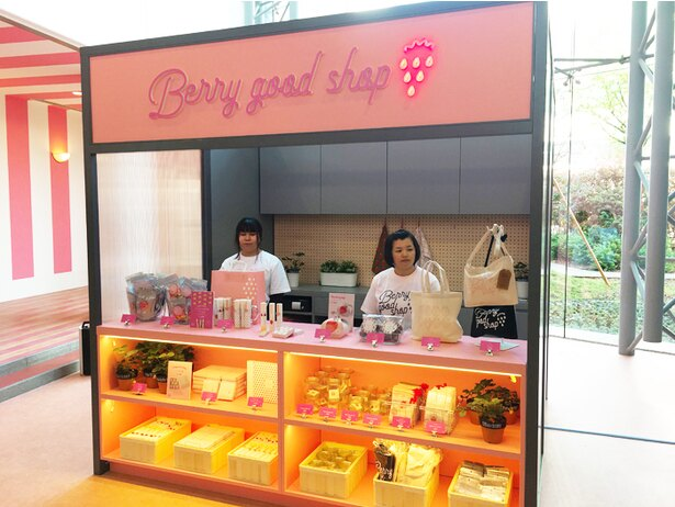 POP UP SHOPの「Berry good shop」