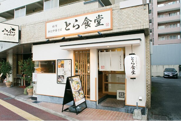 とら食堂 福岡分店 /福島の伝説的ラーメン店の味が福岡で楽しめる