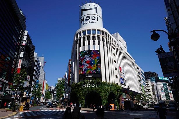 4月28日から5月4日(祝)まで、渋谷スクランブル交差点及びソニービジョン渋谷(渋谷モディ・大型LEDビジョン)で映像放映を実施