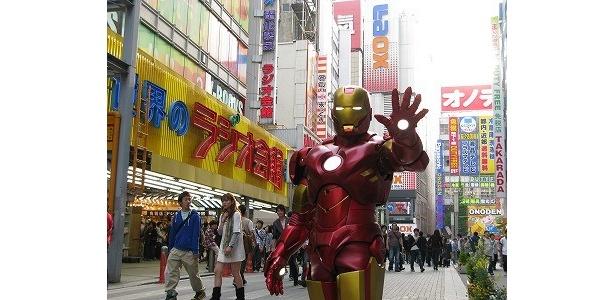 秋葉原に到着した和製アイアンマン