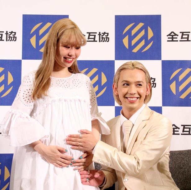 りゅうちぇる「つわりがうつる」と仰天告白!妊娠8カ月のペコは産休へ