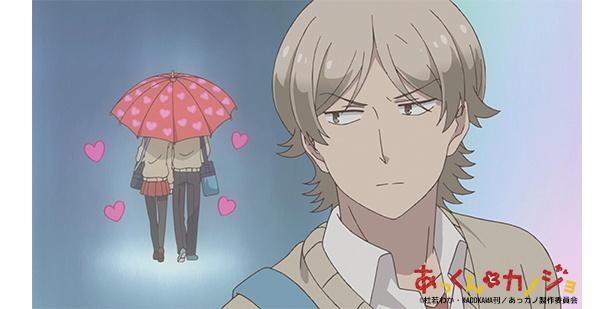 「あっくんとカノジョ」第5話の先行カットが到着。相合い傘するチャンスなのに…