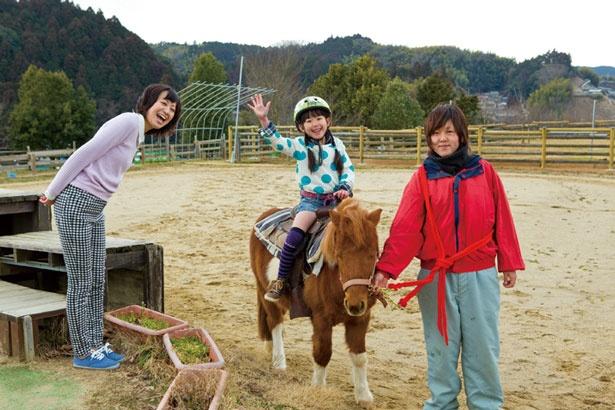 ポニーに乗ってコースを一周/奈良県営 うだ・アニマルパーク