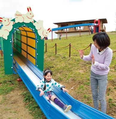 「展望広場」のアニマルスライダー/奈良県営 うだ・アニマルパーク