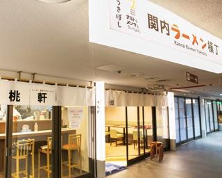 【写真を見る】「唐桃軒」の「醤油チャーシュー麺」(1,000円)。しっとりと柔らかな肩ロースの大判チャーシューが3枚のる