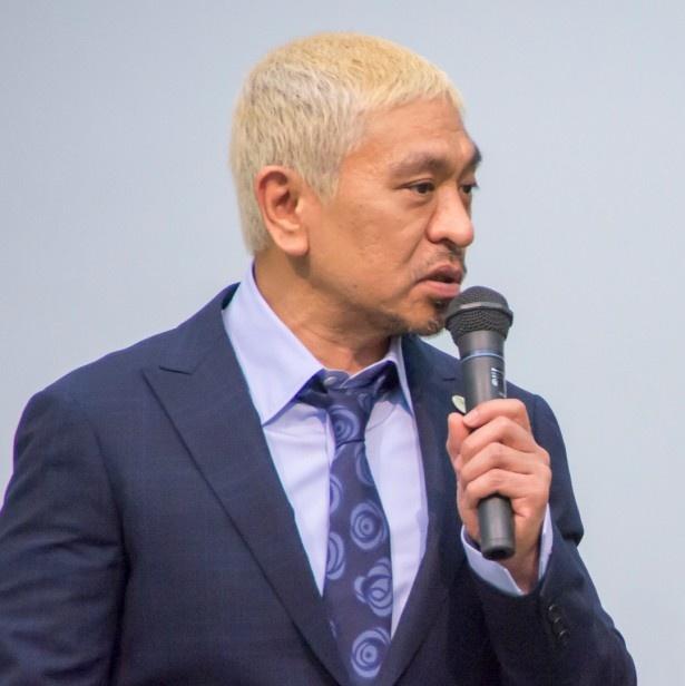 「水曜日のダウンタウン」レギュラーの松本人志