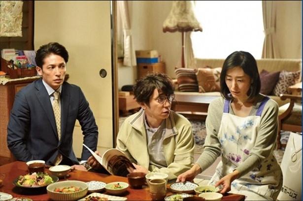 「あなたには帰る家がある」茄子田夫妻(ユースケ・サンタマリア、木村多江)と佐藤秀明(玉木宏)