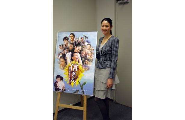 人気作への出演が続く小雪が、福岡の炭坑町を舞台にした映画に出演!
