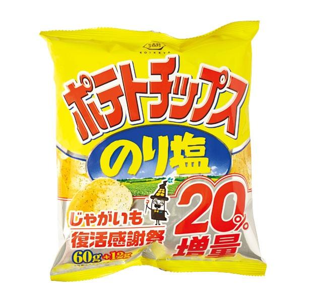 のり ポテト 塩 チップス