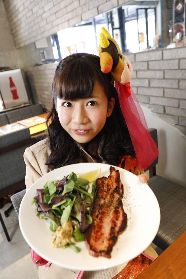 「ベーコンステーキがおっきい!」