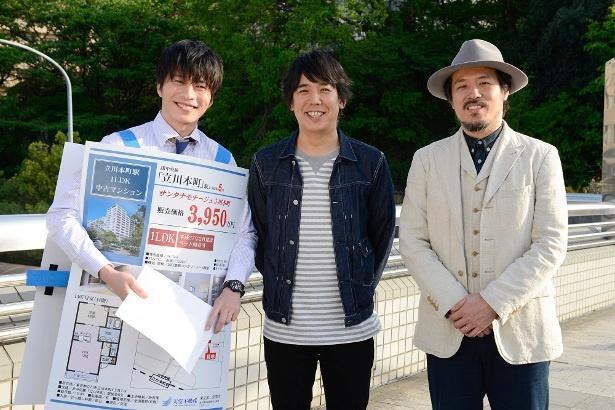 「おっさんずラブ」で初共演を果たした田中圭とスキマスイッチ