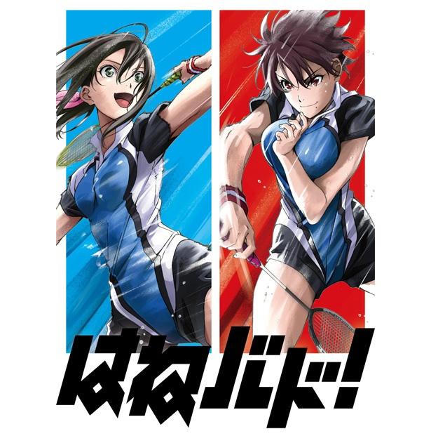 TVアニメ「はねバド!」から「マチ★アソビVol.20」のスペシャルステージレポートが到着!