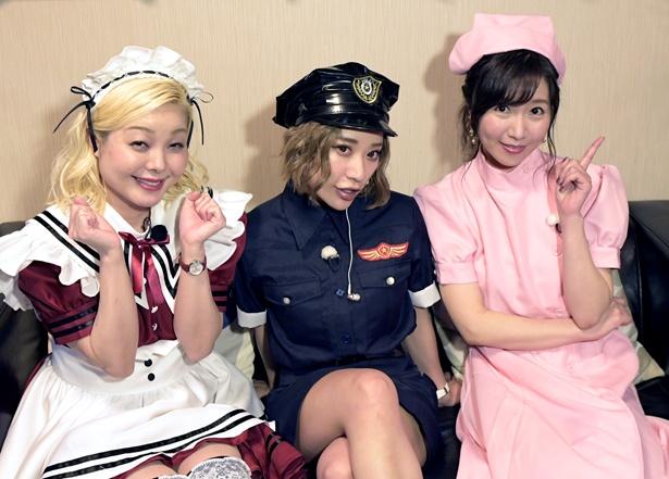 「Midnight女子会Z」MCを務めるツジカオルコ、立花亜野芽、加藤智子(写真左から)