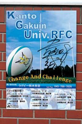 大学オリジナルのポスターに土佐選手のサインが