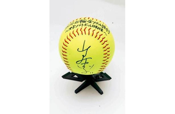 公式球に山田選手がサインを入れてくれました