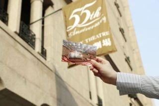 1963年竣工当時の日生劇場外観を写したポストカード(100円)