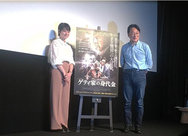 「ゲティ家の身代金」トークイベントに出席した町山智浩