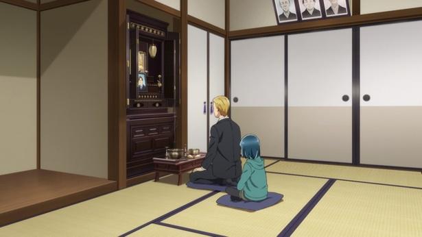 「ヒナまつり」第6話の先行カットが到着。新田がヒナを連れて帰省するが!?