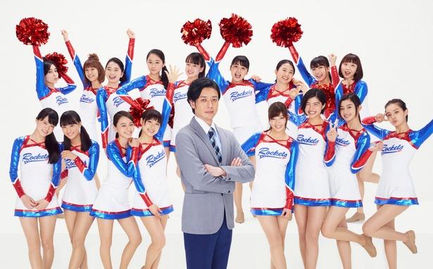 新たに公開された、ドラマ「チア☆ダン」(TBS系)のビジュアル