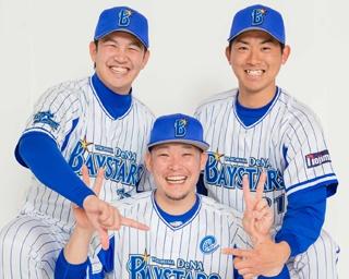 横浜ウォーカーの年に一度の恒例企画となった「横浜DeNAベイスターズ特集」。今年の表紙を飾ったのはこの3人