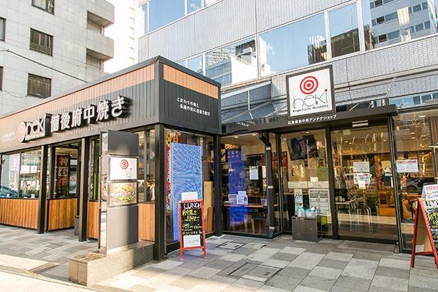 広島県府中市アンテナショップNEKIの人気おみやげベスト3