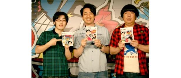 DVD「バナナ炎」の公開番組収録イベントに登場した鈴木拓、設楽統、日村勇紀(左から)