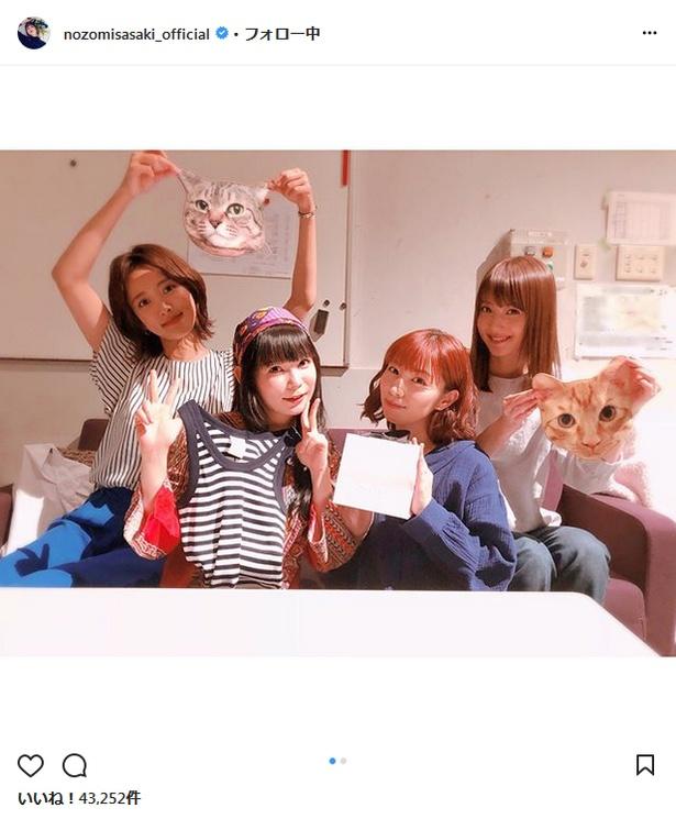 夏菜、中川翔子、徳永えりの誕生日を祝った