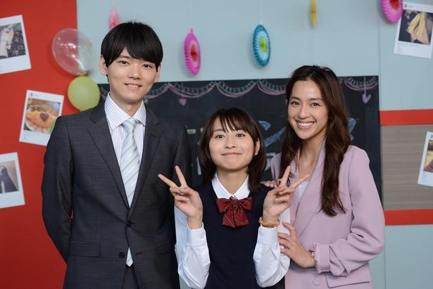 「テレビで見ていた」という中村アンと古川雄輝に挟まれ、思わずこの表情に!