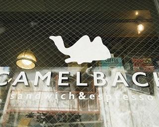店名は成瀬さんがかつて過ごした米・アリゾナにある「キャメルバックマウンテン」から。山容がちょうどフタコブラクダの背のように見える