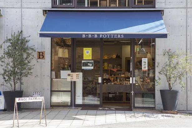 """福岡市・薬院にある、""""暮らしを楽しむ道具店""""「B・B・B POTTERS」"""