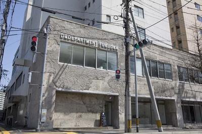 「D&DEPARTMENT FUKUOKA」。ロングライフデザインの視点から古くて新しい民芸を厳選「D&DEPARTMENT FUKUOKA」
