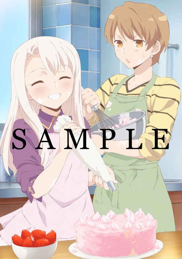 アニメ「衛宮さんちの今日のごはん」BD&DVD特典情報が公開!
