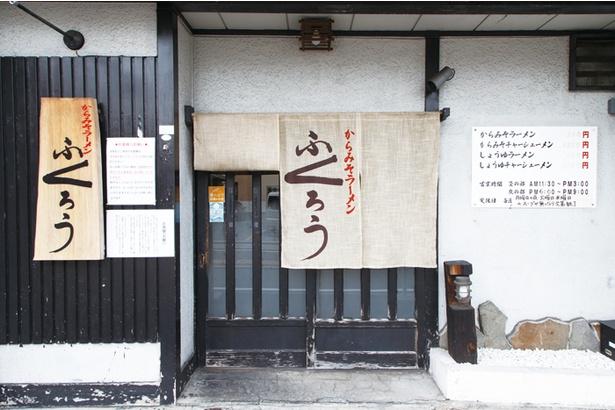 名古屋市北区に本店を構える人気ラーメン店「からみそラーメン ふくろう」。2018年4月4日(水)、名駅に3号店をオープンし注目を浴びる