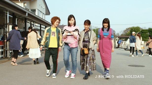高畑充希&土屋太鳳の「UMAJO(ウマジョ)」シリーズに尼神インターがいとこ役で登場