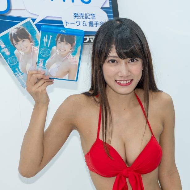 石原由希DVD&Blu-ray「ハニカミDAYS」(ファインクリエイト)発売イベントより