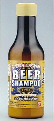 ビール瓶にそっくり!? ビールかけ全身シャンプー