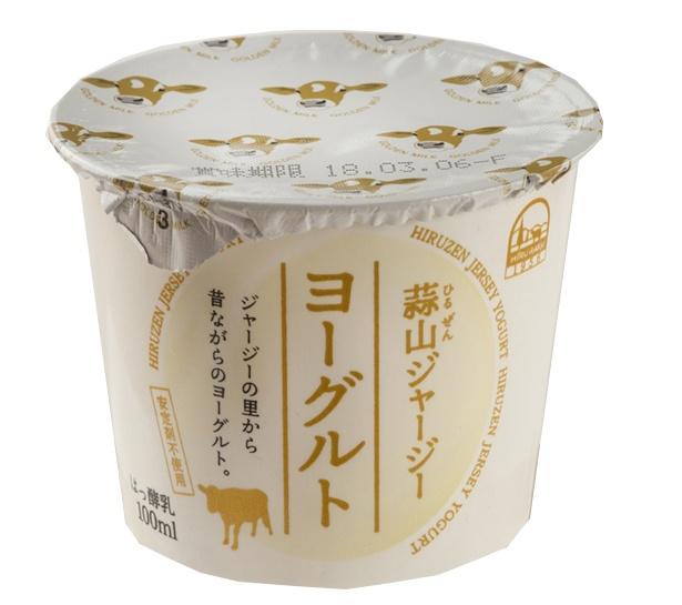 「蒜山(ひるぜん)ジャージーヨーグルト」は、岡山県の蒜山酪農の看板商品。濃厚ながらすっきりした後味で魅了する