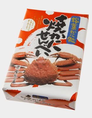 【写真を見る】「焼かにせんべい」は、鳥取県東伯郡琴浦町のメーカー、宝製菓の看板アイテム