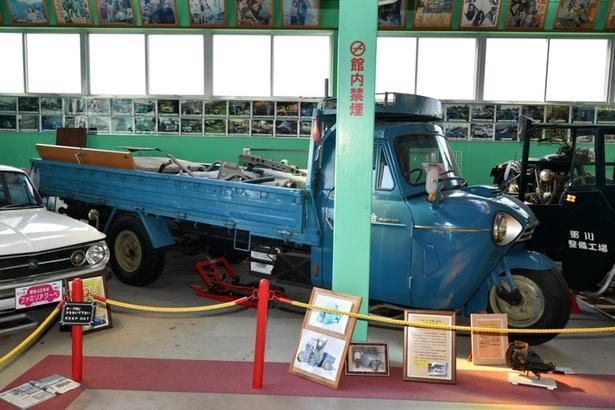 昭和47年式 マツダ・オート3輪T2000