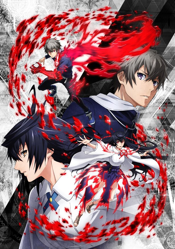 TVアニメ「ロード オブ ヴァーミリオン 紅蓮の王」が7月より放送開始決定!