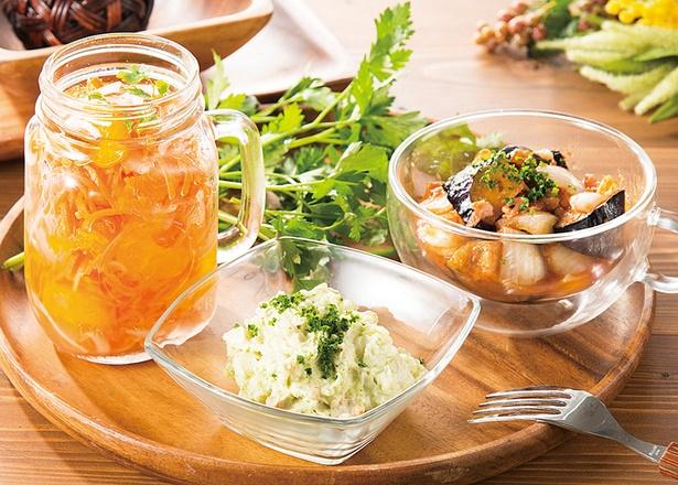 サラダバーでは、キャロットシトラスマリネやカポナータなどが味わえる