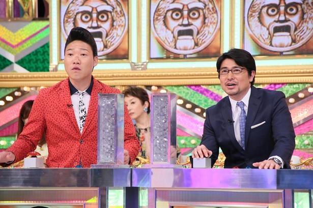 フリーになった安東弘樹元TBSアナがみやぞんと真剣対決!
