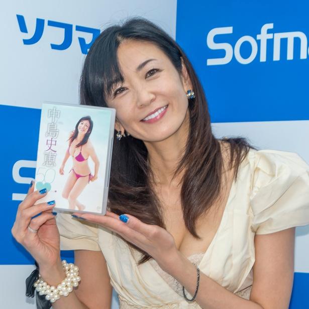 DVD「50~fifty love」発売イベントに出席した中島史恵