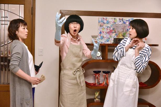 「家政夫のミタゾノ」第5話には佐藤仁美(写真左)と宍戸美和公(写真中央)がゲスト出演する