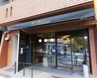 2006年に開業。最寄りの駒場東大前駅は各駅電車しか停まらないためか、渋谷から2駅とは思えないほどのどか