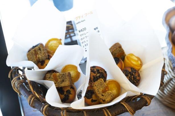 【写真を見る】「プティ フール」(420円)。マドレーヌなど一口サイズの焼き菓子が5種類入っている